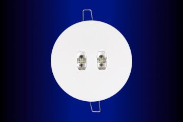 Sicherheitsleuchten DE83-a, rund (asymmetrisch)